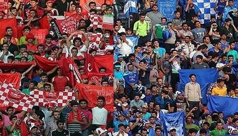 برگزاری دربی جام حذفی