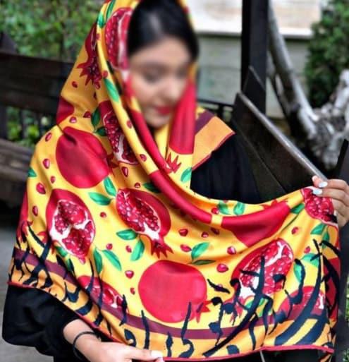 شال و روسری ویژه شب یلدا